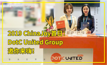 2019 ChinaJoy首日:DotC United Group邀你来嗨!